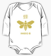 Golden Moth Chemicals Kids Clothes