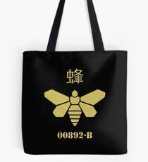 Goldene Mottenchemikalien Tote Bag