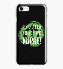 DRAGONBLADE - Genji ULT iPhone Case/Skin