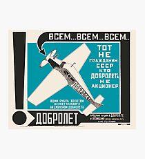 Rodchenko constructivism poster  Photographic Print