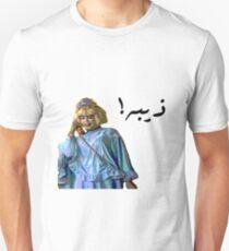 mdhawi theeba! Unisex T-Shirt