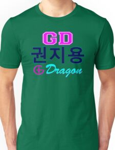 ♥♫Big Bang G-Dragon Cool K-Pop GD Clothes & Phone/iPad/Laptop/MackBook Cases/Skins & Bags & Home Decor & Stationary♪♥ Unisex T-Shirt