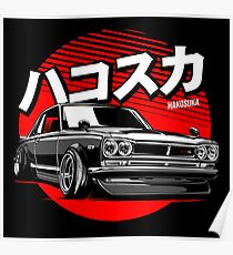 Hakosuka Posters   Redbubble