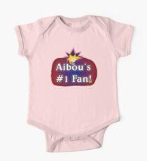Aibou's # 1 Fan Kids Clothes