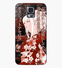 Kiss-Shot Yukata Case/Skin for Samsung Galaxy
