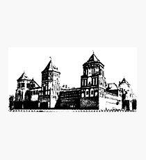 Minsk, Belarus, Europe. historic castle.  Photographic Print