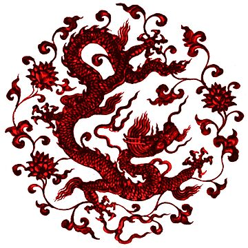 Ancient Style Red Chinese Dragon by funprints