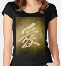 Chinese Love In Stone Women's Fitted Scoop T-Shirt