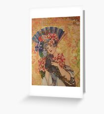 Fanfare Greeting Card
