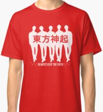 TVXQ - Always Keep The Faith Classic T-Shirt