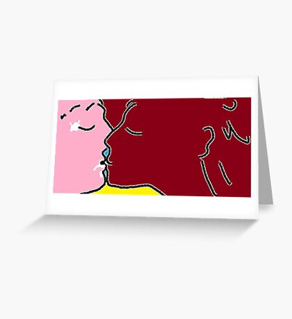 The Kiss 01 -(211116)- Digital artwork: MS Paint/Mouse drawn Greeting Card