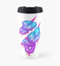 Inside-Out  Travel Mug