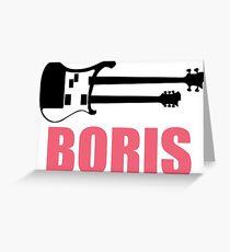 Boris two-neck guitar Greeting Card