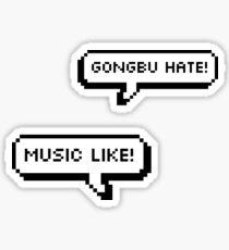 공부 HATE! MUSIC LIKE! | Minhyuk Sticker