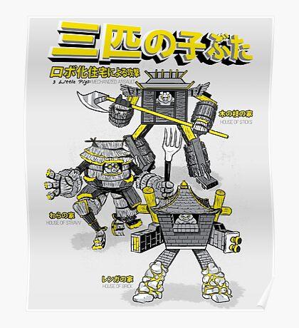 3 Little Pigs - Mechanized Assault Poster