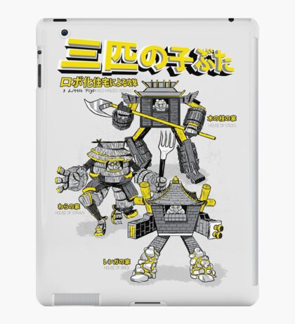 3 Little Pigs - Mechanized Assault iPad Case/Skin