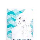 Le Bardot  by Chronos82