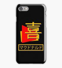 Fake Japanese Old McDonalds Logo iPhone Case/Skin