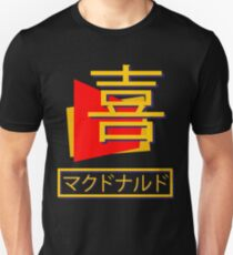 Fake Japanese Old McDonalds Logo Unisex T-Shirt