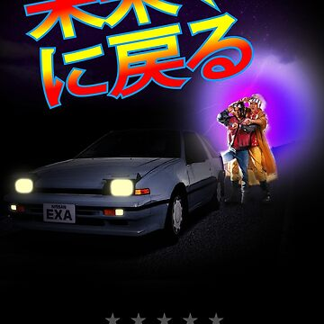 Nissan Exa Back to the Future (JAP) by SEZGFX