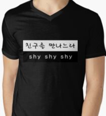TWICE Sana Cheer Up Shy Shy Shy Lyrics Hangul Men's V-Neck T-Shirt