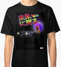 Nissan Exa Back to the Future (JAP) Classic T-Shirt