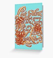 Look Around Greeting Card