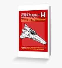 Viper Mark II Service and Repair Manual Greeting Card