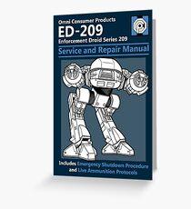 ED-209 Service and Repair Manual Greeting Card