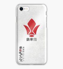 Tekkadan- Gundam iPhone Case/Skin