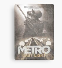 Enter The Metro - Fan Poster Canvas Print