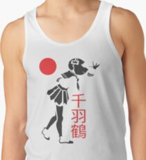 Thousand Crane Tank Top