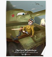 Mariya Oktyabrskaya - Rejected Princesses Poster