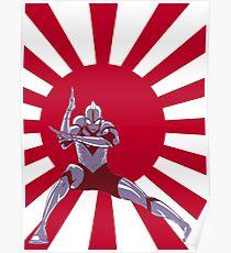 Ultraman The Legend Poster