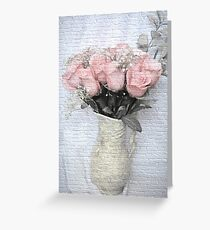 Love Silently - Flower Art Greeting Card