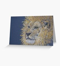 Lion: Noble King Greeting Card