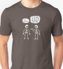 Is it gluten free? T-Shirt