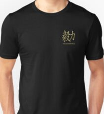 """Golden Chinese Calligraphy Symbol """"Perseverance"""" T-Shirt"""