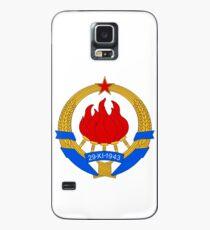 Yugoslav coat of arms phone case  Hülle & Klebefolie für Samsung Galaxy