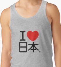 I ♥ 日本 Tanktop für Männer