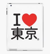 I ♥ 東京 iPad-Hülle & Klebefolie