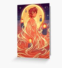 Song of Fire Greeting Card