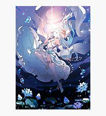 Azura's Light Photographic Print