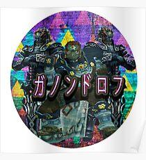 Melee Ganon Players Poster