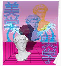 Perspective Vaporwave Poster