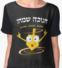 Dreidel, dreidel, dreidel... T shirt Women's Chiffon Top