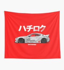 FT86 X SPEEDHUNTER Wall Tapestry