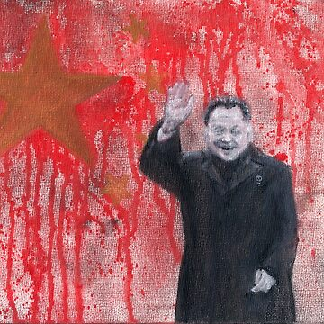 The Ghost of Deng Xiaoping by SMD83