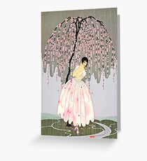 "Art Deco Design by Erte ""Blossom Umbrella"" Greeting Card"