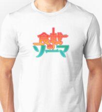 Food Wars! Shokugeki No Soma Unisex T-Shirt